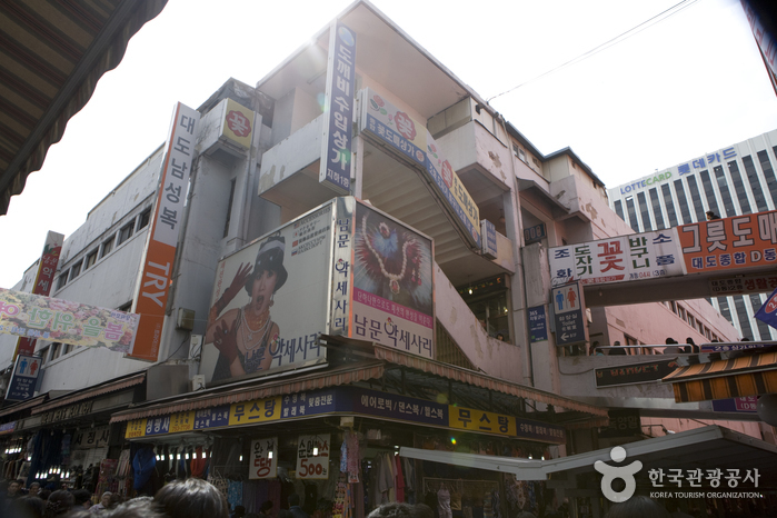 Daedo Shopping Center (대도상가)