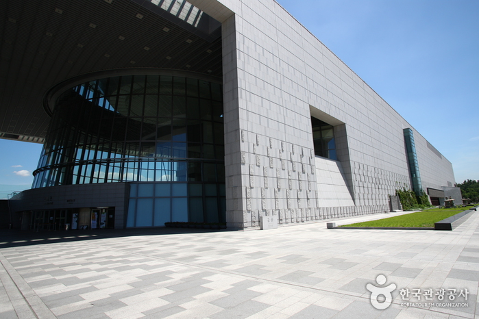 The National Museum of Korea (국립중앙박물관)