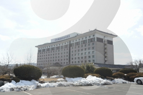 Commodore Hotel Gyeongju (코모도호텔 경주)