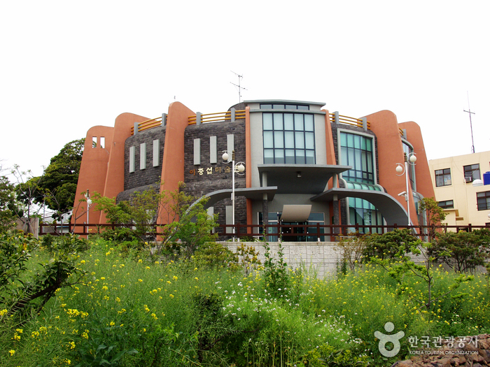 Lee Joong Seop Galle...
