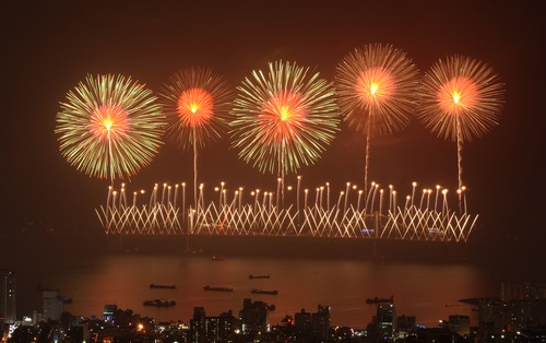 Busan International Fireworks Festival (부산 세계불꽃축제)