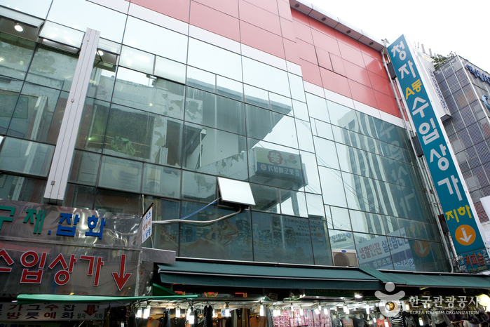 Cheongja Imported Goods Shopping Center
