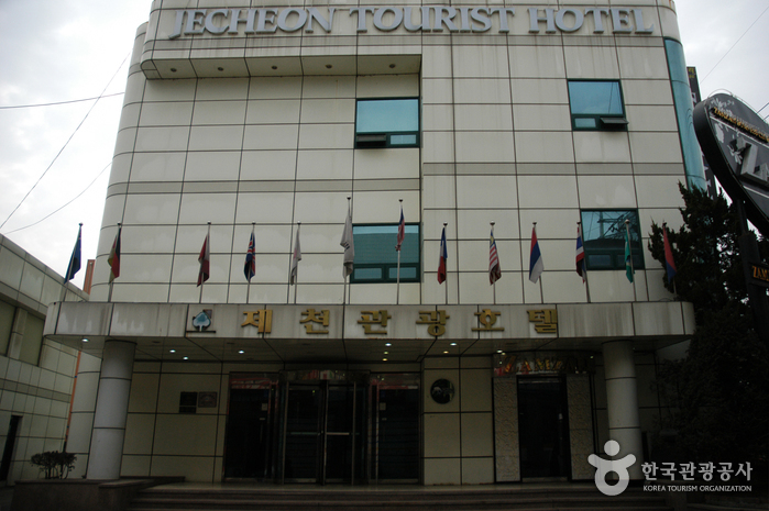 Jaecheon Tourist Hotel (제천관광호텔)