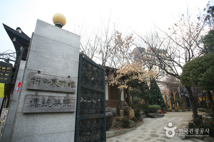 Kyung-In Museum of Fine Art (경인미술관)