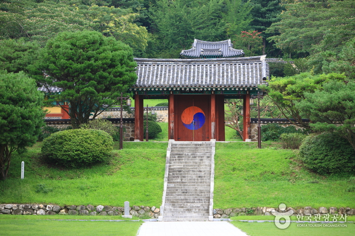 Nongae Shrine (Uiams...