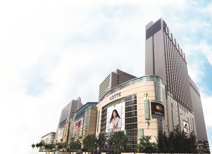 Lotte Department Store - Main Branch (롯데백화점 (본점)) [한국관광품질인증/Korea Quality]