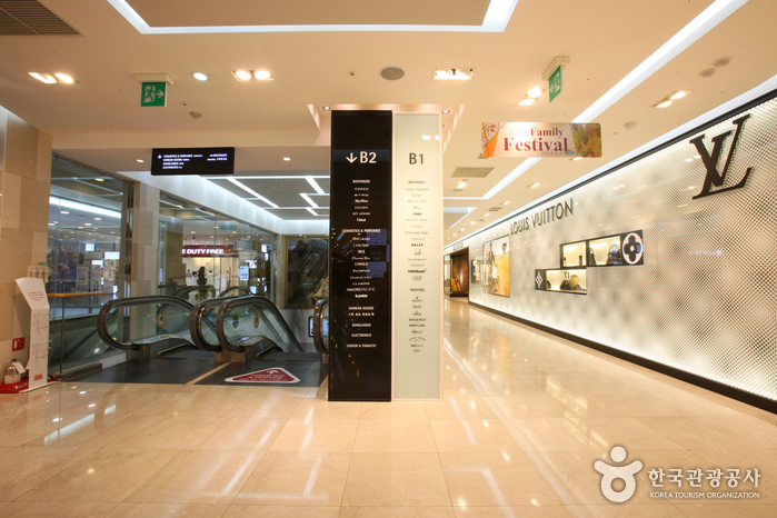 Lotte Duty Free Shop - COEX Branch  (롯데면세점 (코엑스점))