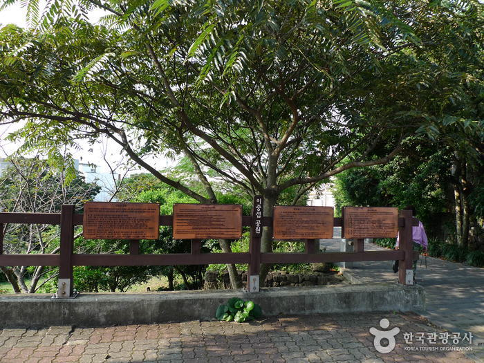 Lee Joong Seop Gallery (이중섭 미술관)