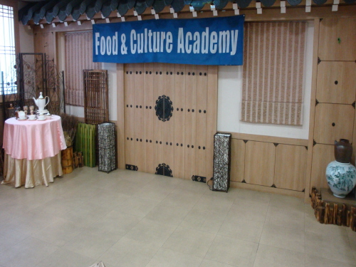 Food & Culture Korea (Korean Culinary Culture Experience) (푸드앤컬쳐코리아 식문화 체험)