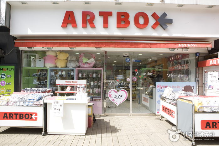 Artbox - Yonsei University Branch (아트박스-연세대점)