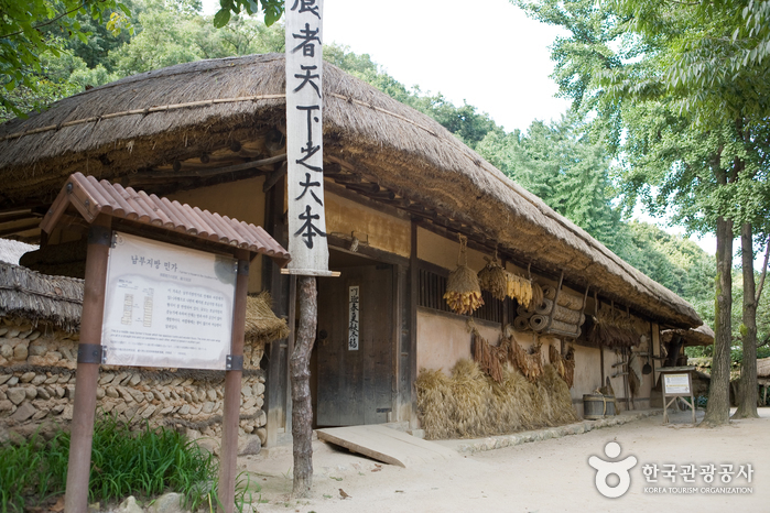 Korean Folk Village (한국민속촌)