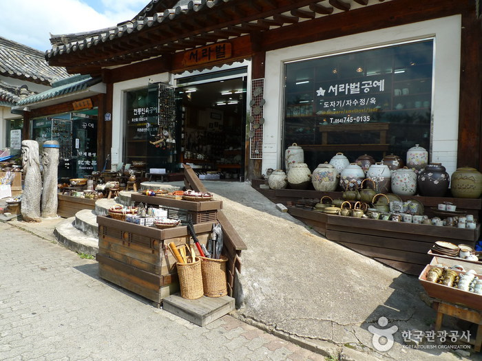Kyongju Folk Craft Village (경주민속공예촌)