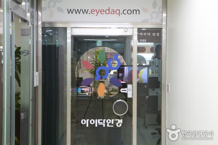 Eyedaq Optician - Myeongdong Branch (아이닥안경 (명동점))