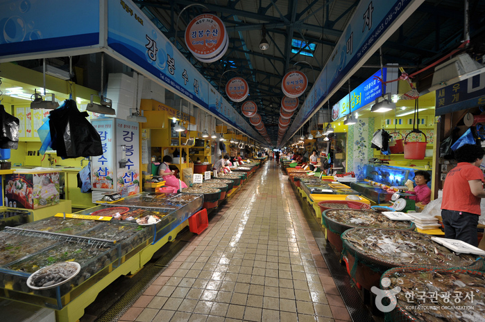 Incheon Complex Fish Market (인천종합어시장)