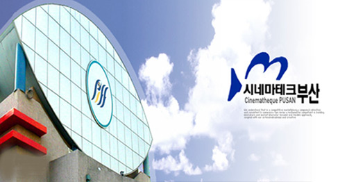 Cinematheque Busan