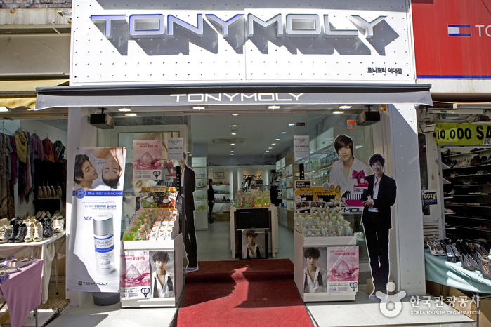 Tonymoly - Ewha Womans Univ. Branch (토니모리 (이대점))