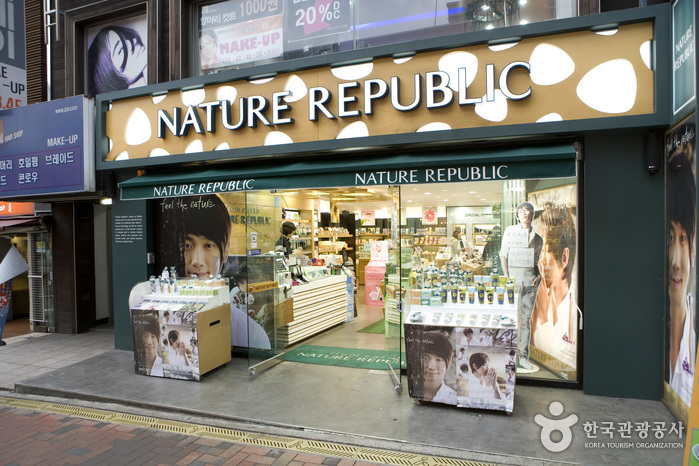 Nature Republic (네이처...