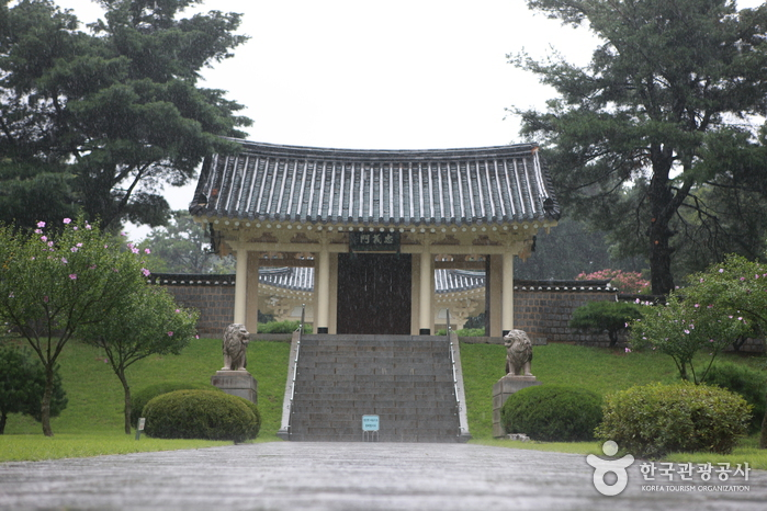 Chunguisa Shrine (Martyr, Yun Bong-Gil) (충의사 - 윤봉길의사)