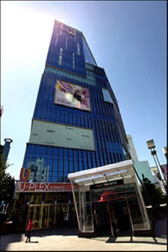 Hyundai Department Store - Sinchon Branch (현대백화점 (신촌점))