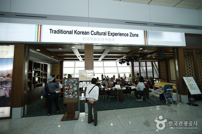 Incheon Airport Korea Traditional Culture Center (인천국제공항 한국전통문화센터 )
