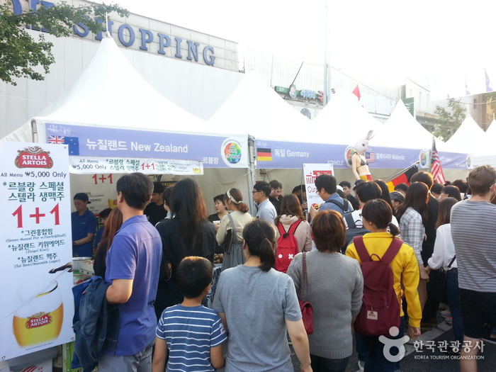 Itaewon Global Village Festival (이태원지구촌축제)