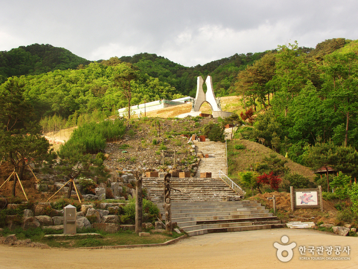 Hwacheon Bimok Park (화천 비목공원)