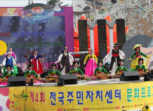 7080 Chungjang Recollection Festival (추억의 7080 충장축제)