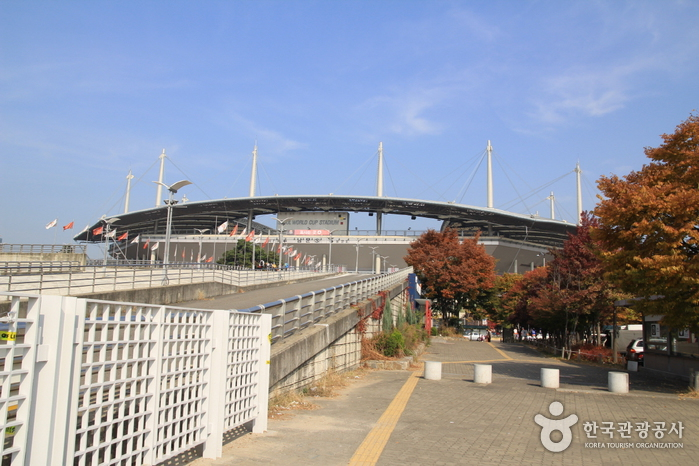 Trash: World Cup Park Ice Skating Rink (월드컵공원 스케이트장)