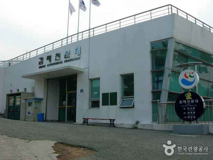 Gimhae Astronomical ...