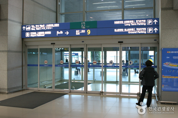 Incheon International Airport (인천국제공항)