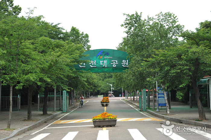 Incheon Grand Park (인천대공원)