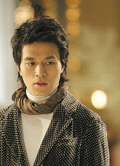 Lee Dong-Wook (이동욱)